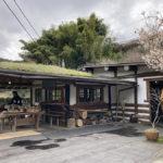 パン屋さん『屋根に花壇のあるお店』へ行ってきました。