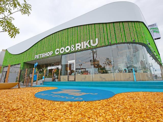 ペットショップ COO&RIKU 福岡西店