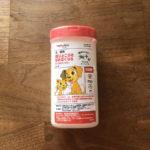 【痒いところをなめなくなるマイクロファイバーシート】を愛犬の舐め癖を止めさせるために購入しました。