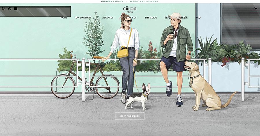 ciiron_TOKYO