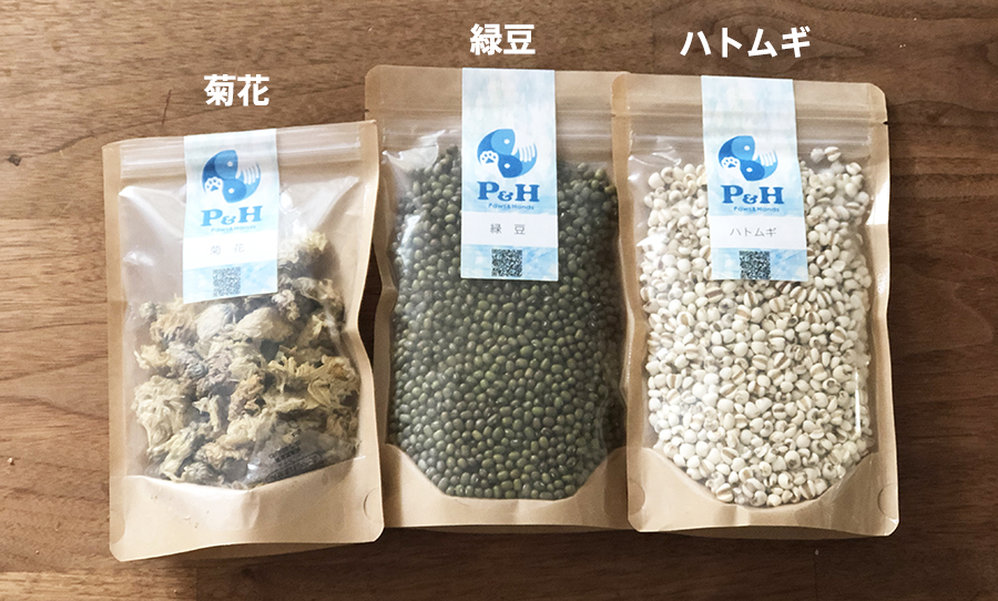 菊花・緑豆・ハトムギ