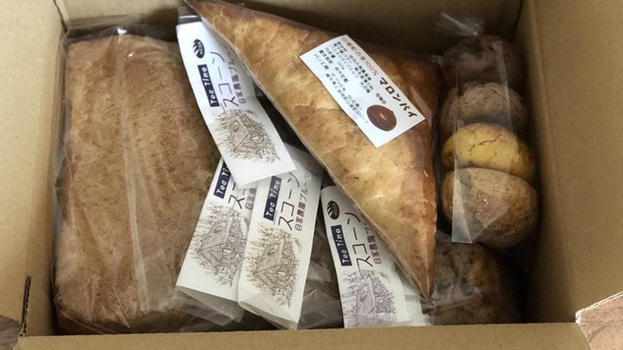 熊本阿蘇の小さなパン屋さん『ヤマGEN』のパンをお取り寄せ